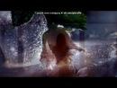 «Трагедия любви...» под музыку Лара Фабиан - Же тем (на русском).