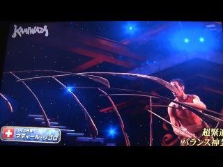 Захватывающий номер победителя японского шоу талантов (развязка с 9-й минуты, 2013)