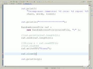 Java. Основы программирования. Часть 5 (видео урок) [compteacher.ru]