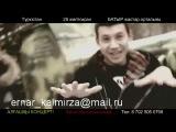 TruMan, ШYNGYS, ReeGa, Damon, Maximum - Туркестан-приглашение (ernar_kalmirza@mail.ru)