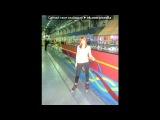 «Friends» под музыку MC DEN feat. Domar - Такая штука жизнь. Picrolla