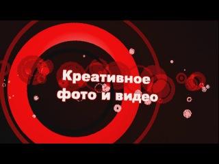 Реклама BravoStudio