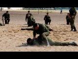 «Морская Пехота» под музыку Морпехи ТОФ - Гимн морской пехоты. Picrolla