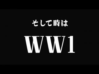 Хеталия и Страны ОСИ(Hetalia Axis Powers) 1 серия