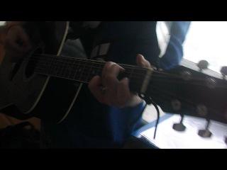 Виоллета и Яяяя песня под гитару и битбокс :D Начало