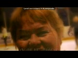СПАСИБО МАМА!!! под музыку Bakaro ft. Archi-M - Спасибо Мама(prod.by Тёмный). Picrolla