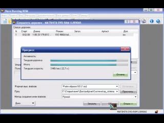 Как создать загрузочный диск Windows XP