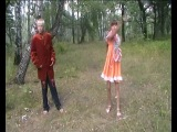 видеоролик 2 отряд 2012 следы невиданных зверей