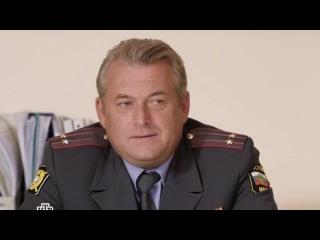 Одиссея сыщика Гурова / Серия 23 из 24 (2012)