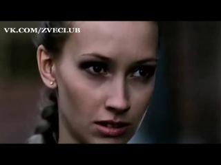 ЗВЕРИ - Районы-Кварталы (НЕофициальный клип с Настей Цветаевой)