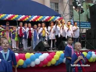 День города Лутугино часть 2