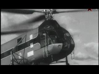 ВВС. 100 лет и один день. Фильм 4. Рассекая винтами небо. Атакуют вертолётчики.