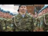 ВДВ под музыку группа Каскад (Афганские песни) - Мы уходим!. Picrolla