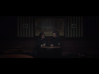 Мрачные тени/Dead Cert 2013