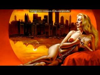 «Просто красота»клип под музыку Русские хиты 80-90-х - Ах, какая женщина. Picrolla