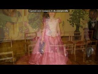 «модні дівчата» под музыку Alyosha (Алеша) - Точка На Карте ( НОВИНКА 2012). Picrolla
