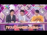 Nogizaka46 - Nogizakatte Doko ep40 Ещё немножко Ногизашек мелких и в юкатах