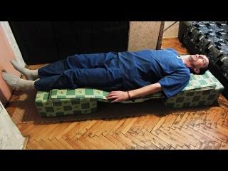 Вибрационный массаж Кандадзя Сцэк