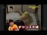 Gaki no Tsukai #934 (2008.12.21) — Best of 2008 Special