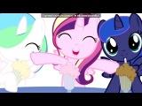 «С моей стены» под музыку Мой Милый Пони - Песня Искателей знаков отличия. Picrolla