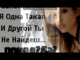 «грустные картинки....((» под музыку Т9 - Песня про дружбу между парнем и девушкой. ГРУСТНАЯ:(((((( . Picrolla