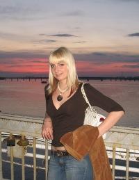 Анастасия Малик, Днепропетровск