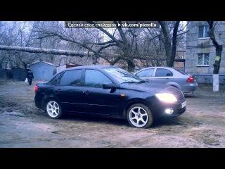 «Ваши автомобили» под музыку Шпана  - Мы из 90-х(Деним prod.)http://vk.com/bro_help_you. Picrolla