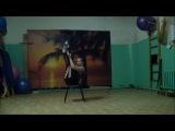 Стриптиз - Эротический приватный танец со стулом
