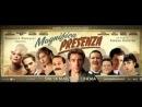 Magnifica Presenza - Musica di Pasquale Catalano