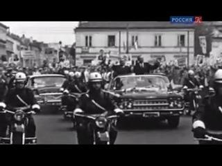 Рассекреченная история. Фильм 3. С точки зрения Брежнева (2 серия).