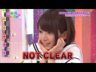 Nogizaka46 – Nogizakatte Doko ep106 от 20 октября 2013