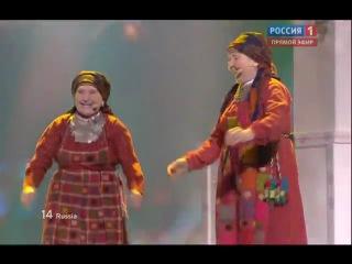 Бурановские Бабушки - Party For Everybody ( Евровидение_2012 Азербайджан )