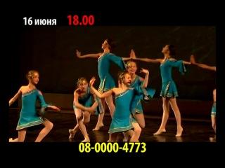 Рекламный ролик концерта на русских каналах Таиланда