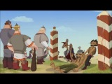 Три богатыря на дальних берегах (2012) nhb ,jufnshz yf lfkmyb[ ,thtuf[