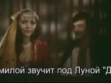Полад Бюль-Бюль оглы - Долалай