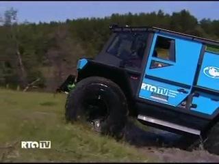 Тюменская область (RTG TV)