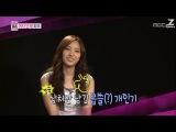 Молодожёны / We Got Married - [ЧАСТЬ 2] Тэмин и НаЫн 12 эпизод; Джин Ун и Чжун Хи 23 эпизод