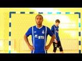 Мастер класс от игрока Динамо - Нандо .