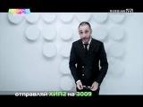 Раскрутка R'n'B и Hip-hop (Эфир 16.06.2012)