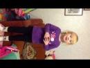 Полина рассказывает стих про Мишку косолапого. 2.5 года