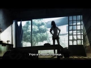Коппелион | Coppelion - 1 серия [Русские субтитры]