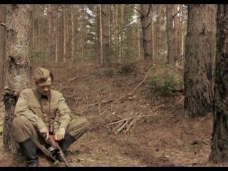 Отряд Кочубея (Вторые) - 5 серия (2009)