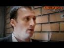 Частный сыск полковника в отставке 4 серия 2012