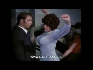 Афоня - Зажигательный танец