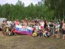 Давай до свидания Павловка 2012