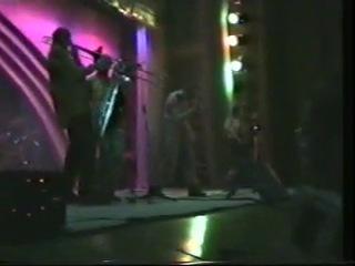 Выступление группы Los Dinamos в Текстильщике 22 марта 1997года 1 часть