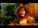 Мадагаскар - Мат:D