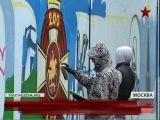 Граффити-фестиваль