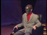 Человек в маске. Выпуск 16. Умственно отсталый, 21.12.1996