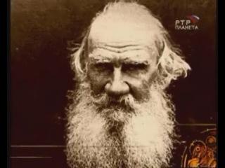 Исторические хроники Сванидзе 1910г.Лев Толстой